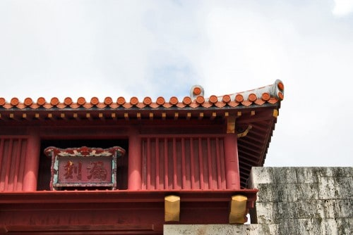 Another roof of Shuri castle