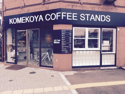 Komekoya coffee stands cafe is well-situated in central Nagasaki, the charm of an old town Japan