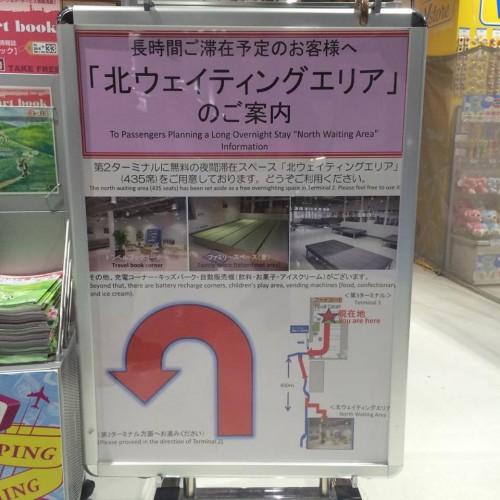 Narita airport Japan sign notice for overnight passengers