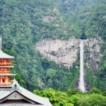 Walking the Historic Kumano Kodo Pilgrimage Route
