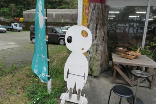 We confirmed princess mononoke's location in Yakushima