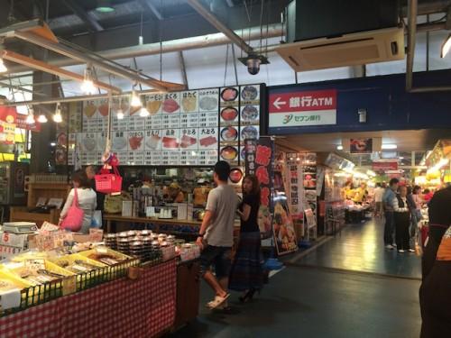 sakana machi inside, fish market Fukui