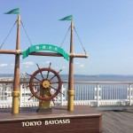 Umihotaru: Shop and Dine in the Middle of Tokyo Bay