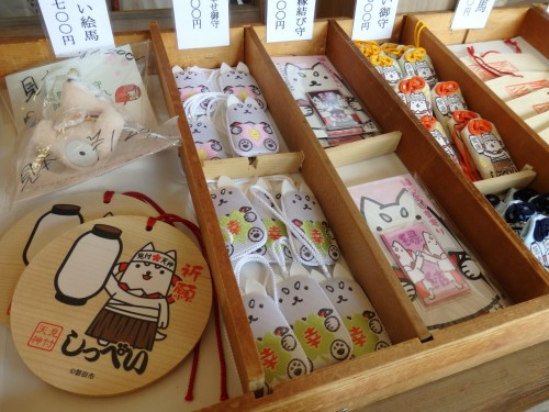 Mascot animal is printed on each souvenirs for visiters