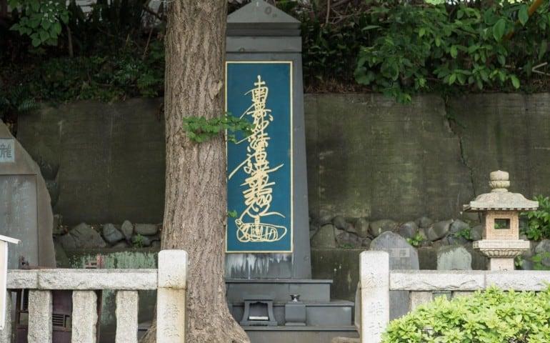 Peaceful temple in Kamakura: Ryukoji