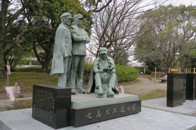 Tsurumaru-jo: Kagoshima's Creepy Castle Ruins
