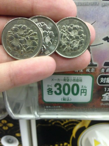 The 300 yen required for this gachapon.