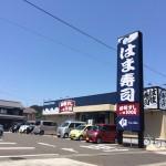 A Sushi Chain, Hamazushi – Conveyor Belt Sushi Restaurant in Japan