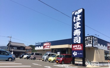 Hamazushi Conveyor Belt Sushi Cheap Japanese Food Affordable Restaurant Chain
