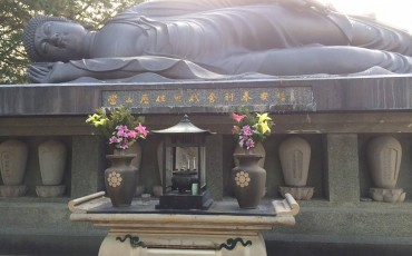 Reclining Buddha in a Temple in Shimabara, Kotoji Temple