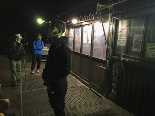 The lodge at 8th station, Mt Fuji