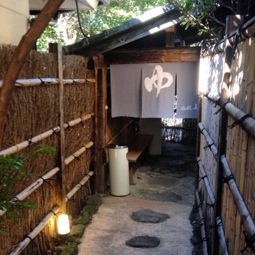 Hostspring Entrance, Kurokawa, Kumamoto prefecture