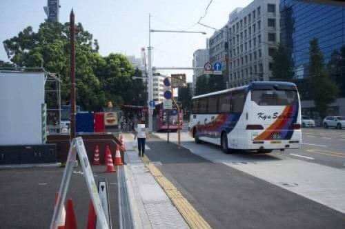 You're going to take a bus to kurokawa onsen
