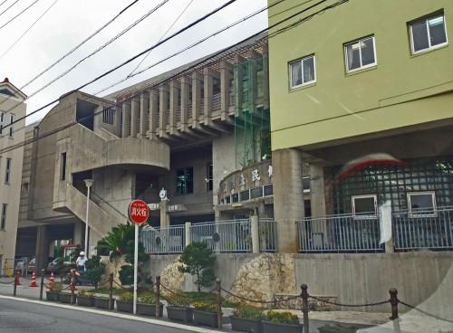 Ryukyu style building