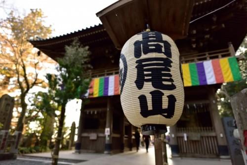 Japanese lantern on Mount Takao
