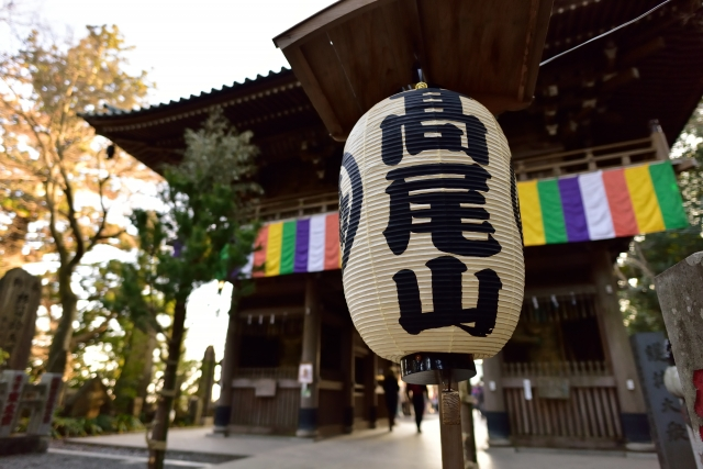 Mount Takao: A Day-Trip from Tokyo to Relax Your Mind
