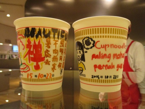 Next what you have to do is to decorate your cup and make it unique