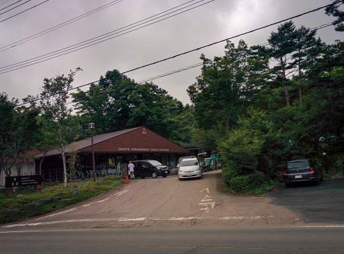The entrance of Odakyu camping village in Japan