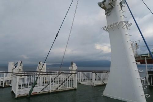 we can walk around yakushima ferry around