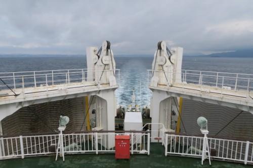 Yakushima ferry is heading for yakushima
