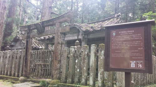 This temple seems quite old enough to date back to long time ago in Japanese history