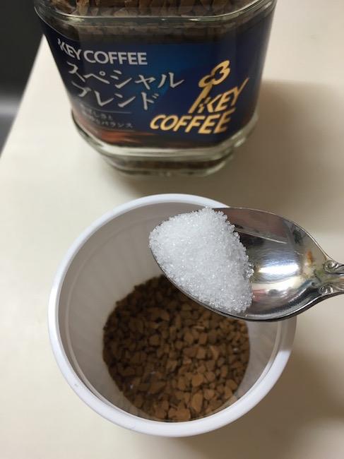 add sugar to instant coffee