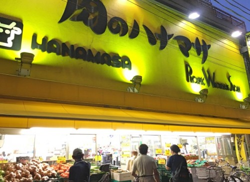 Try Hanamasa for cheap and cheerful foodie souvenirs