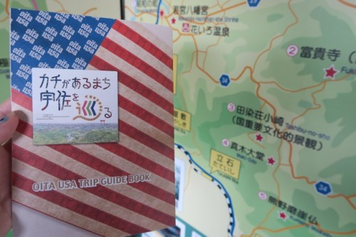 USA flag and map were distributed to each travelers!