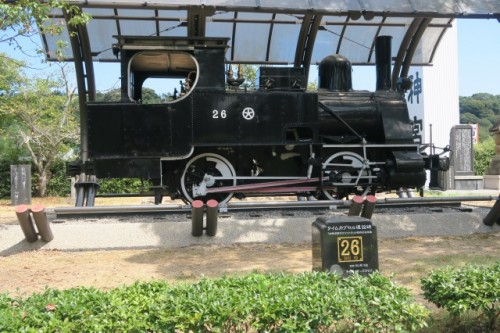 This is a monument of locomotive train!