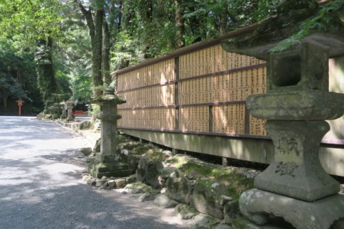 here is near the main shrine ,traditional garden!