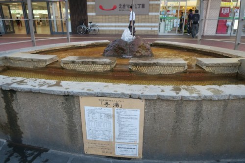 This is one of quaint and unique monument we found in beppu