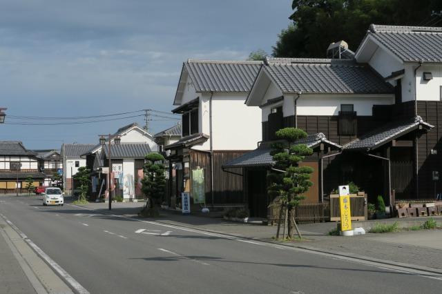 suyanosaka is translated into vinegar shop's slope