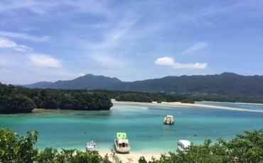 Beautiful Views at Kabira Lagoon in Ishigaki Island, Okinawa