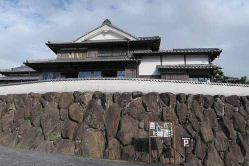 here is kitsuki castle