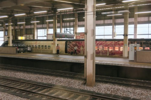 Nagaoka station is the closest station to yamakoshi