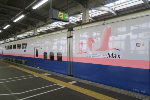 It's easy to get access to Yamakosi by shinkansen