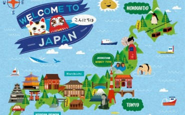 Japanese language has dialects by regions!