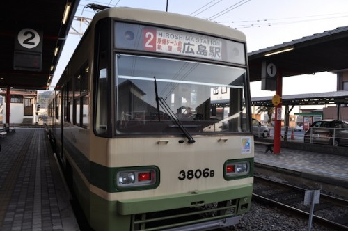 Hiroden streetcar Hiroshima