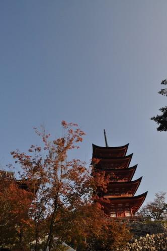 pagoda Miyajima