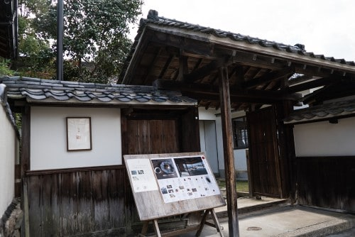 Kakiwai-Miyajima-Review-06636