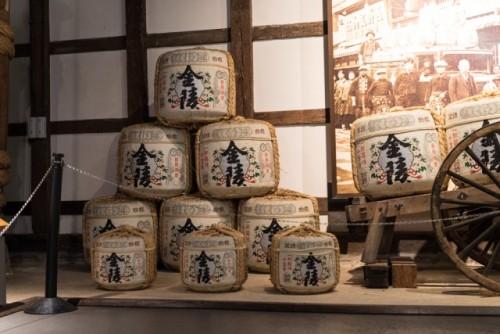 Kinky sake brewery in Konpirasan