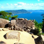From the Top of Mt. Misen: Miyajima Ropeway and Hiking