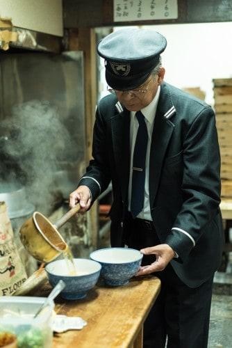 Toller Service, Kagawa, Shikoku, Japan