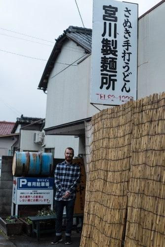 Die besten Udon in meinem Leben, Kagawa, Shikoku, Japan