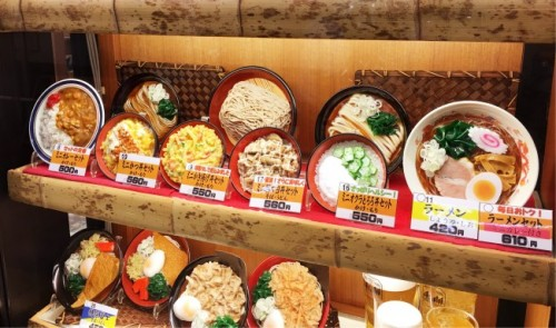 Noodle shop for lunch in Sangenchaya, Tokyo