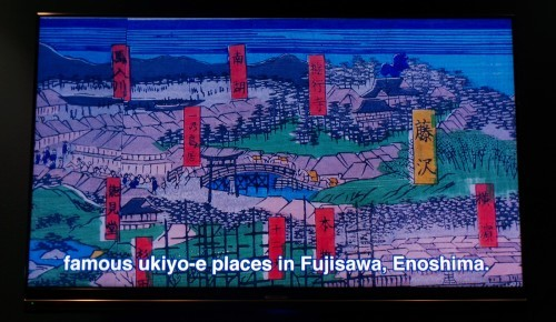 A short movie shows how Fujisawa's historical places as represented in ukiyo-e have evolved.