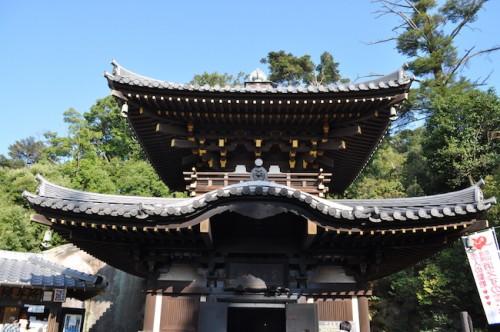 Shrine Eternal Flame