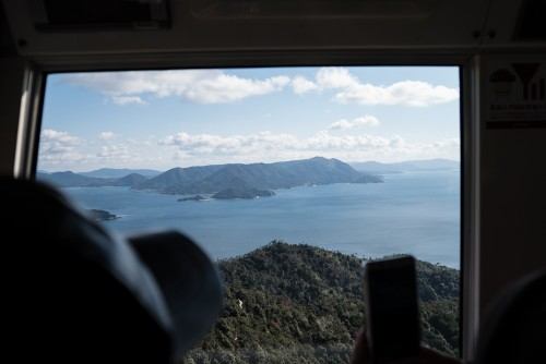 The view from Miyajima ropeway