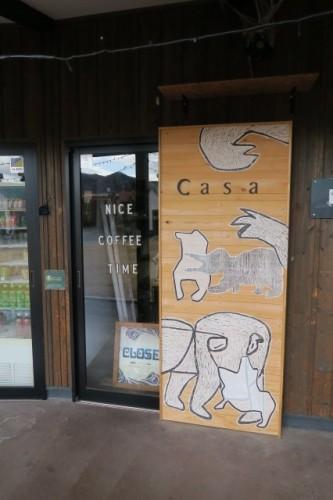 Tsumuji cafe