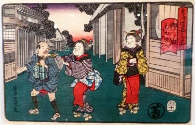 A free museum dedicated to Ukiyo-e in Fujisawa
